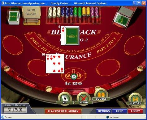 I казино бренди казино в карловых варах отзывы