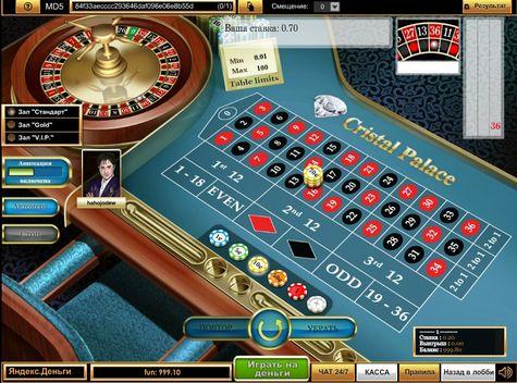 Отзывы об казино кристалл палас фото в казино мальчишник в вегасе