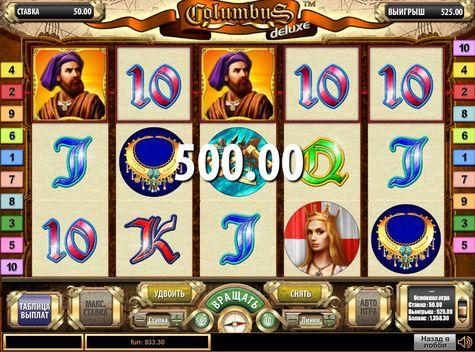 Онлайн казино кристалл палас отзывы игровые автоматы crazy monkey эмуляторы бесплатно