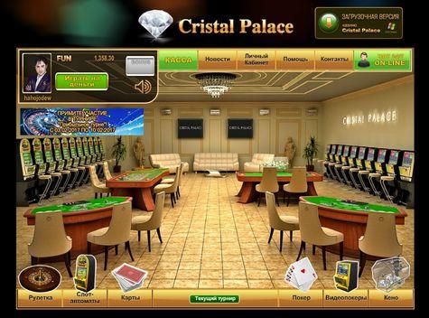 Отзывы об онлайн казино кристалл палас играть в слот автоматы бесплатно братва
