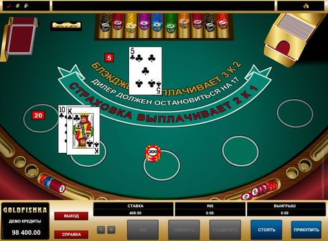 интернет казино на реальные деньги с бонусом