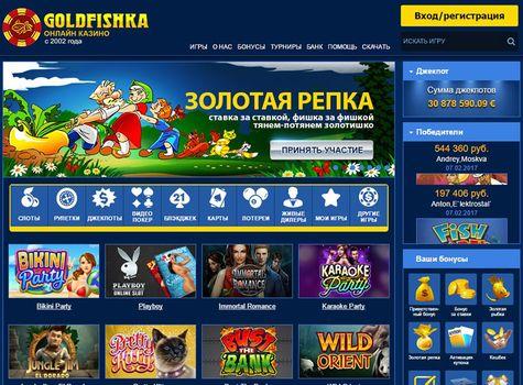 Казино входящие в группу голдфишка интерны игра в покер смотреть онлайн