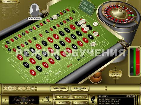Отзывы про казино гранд покер онлайн вулкан