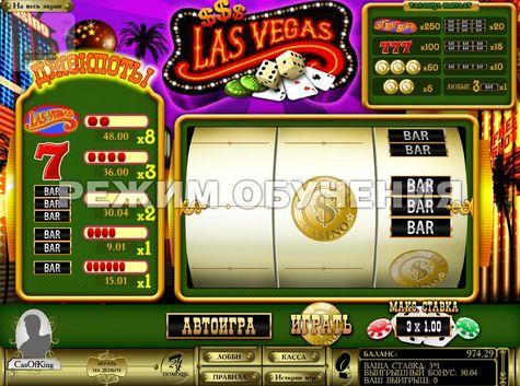 Как обыгрывать казино гранд казино казино онлайн игра без денег