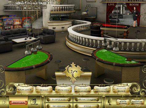 Отзыв гранд казино игровые автоматы вулкан 777 слот