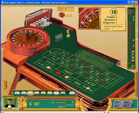 Казино хайбет онлайн казино betchan