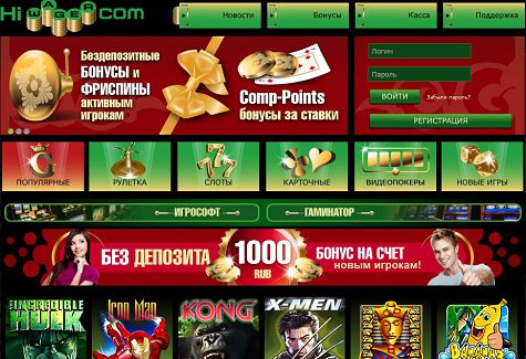 видео гранд казино
