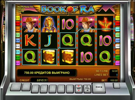казино оборудование столы