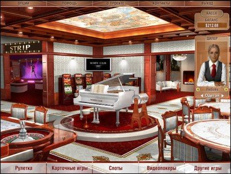 White club казино казино адванс баги