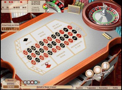 White club казино играем в карты винкс